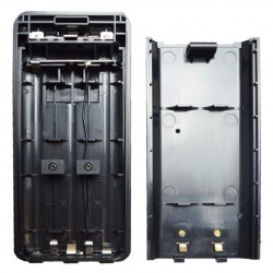 Empty batteries box for NC-55A